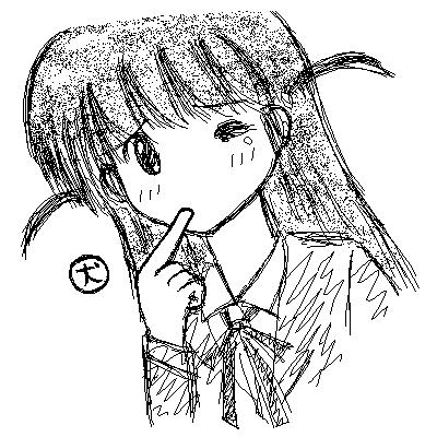 いたた…(スクールランブル)