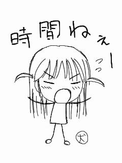 時間ねぇー(スクールランブル)