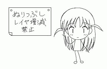 絵チャのテンプレとSD天満(スクールランブル)