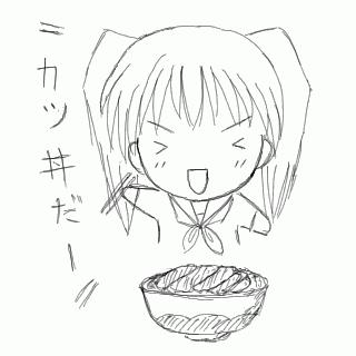 カツ丼だー