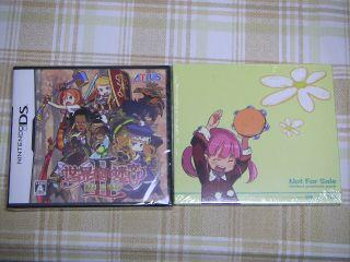 世界樹の迷宮IIと特典CDの裏