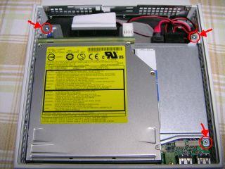 ST110のHDDをSSDに換装