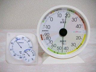 湿度計(TM-5601とEX-2841)