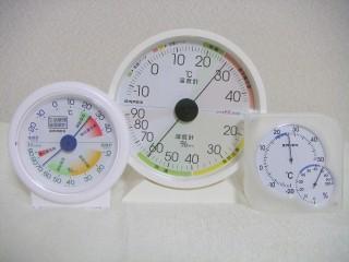 エンペックスの湿度計