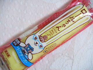ロールちゃん(レアチーズ)