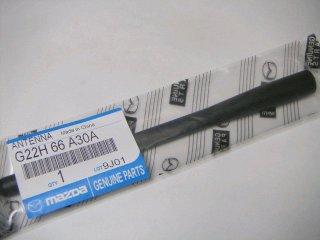 アテンザのルーフアンテナ(G22H66A30A)