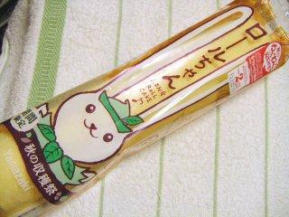 ロールちゃん(秋の収穫祭)