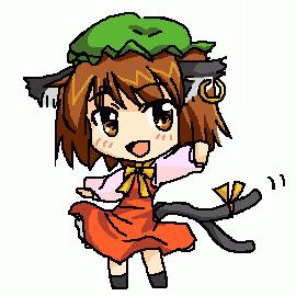 橙(ちぇん)