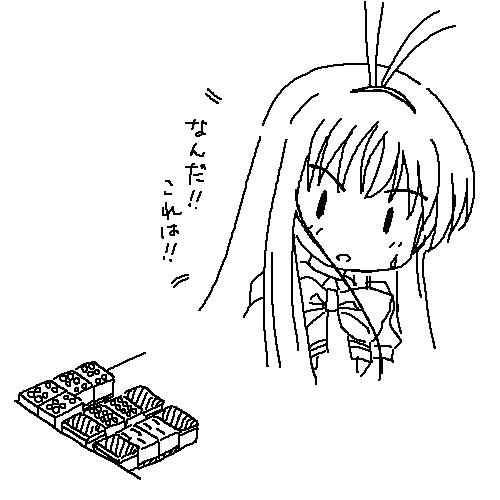 天江衣(咲-Saki-)